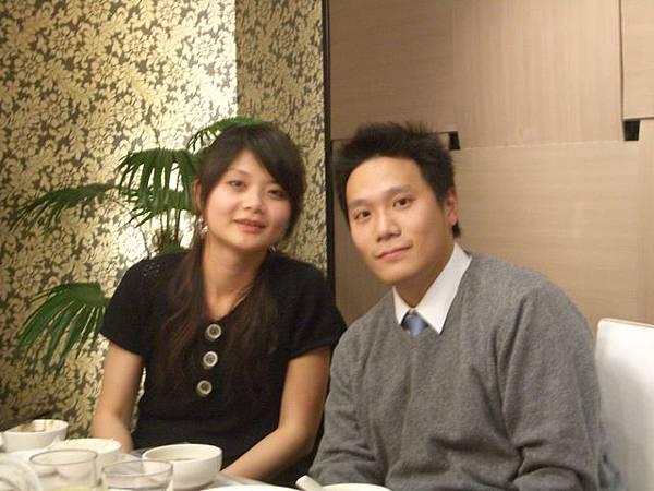 彭成欽 跟他女友