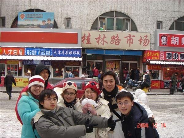 桂林路小吃巡禮