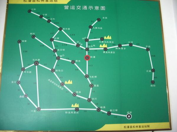 四穿交通路線圖,可以知道我們跑了多遠了