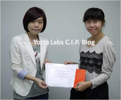 億霈實習【賀】Stephanie 考試成績創新紀錄!