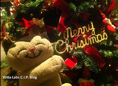 億霈實習《参》Merry Christmas