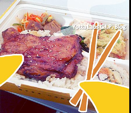 億霈實習 美味午餐時間