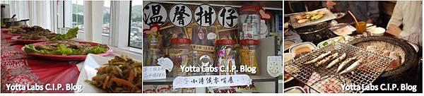 【內部活動】2013中秋嘉年華過一整個月!
