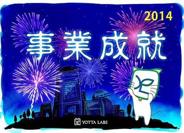 新的一年祝你 事業成就(✪ω✪)