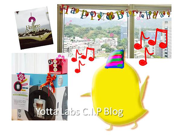 2014 億霈CIP生日會