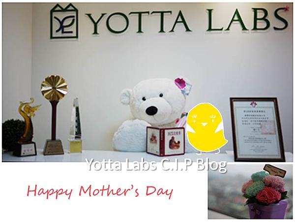 2014 億霈CIP母親節