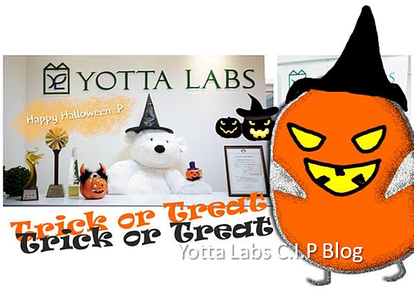 2014 億霈CIP Halloween
