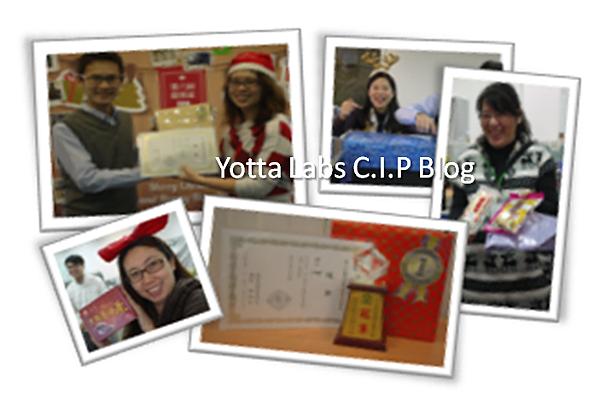 2014 億霈CIP聖誕