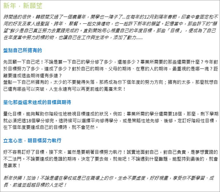 億霈報報vol.1