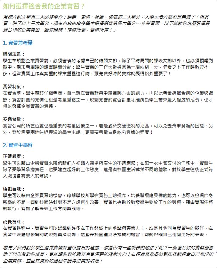 億霈報報vol.2