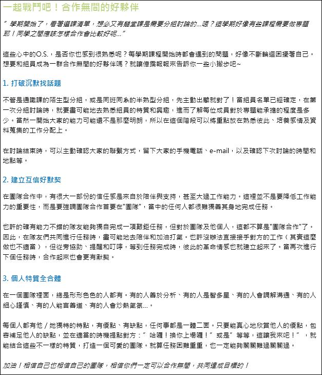 億霈報報vol3