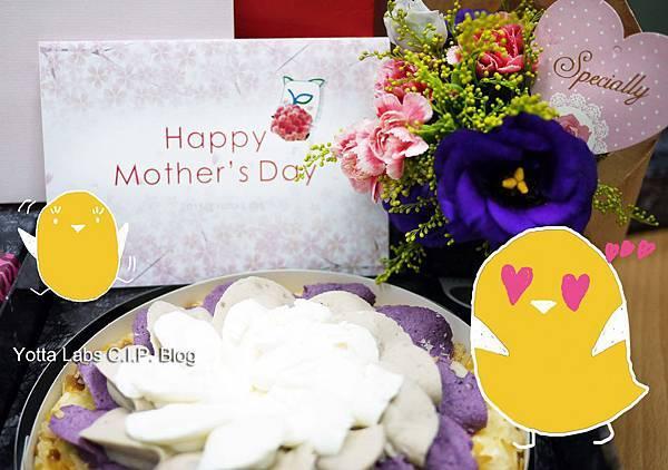 2015 億霈母親節