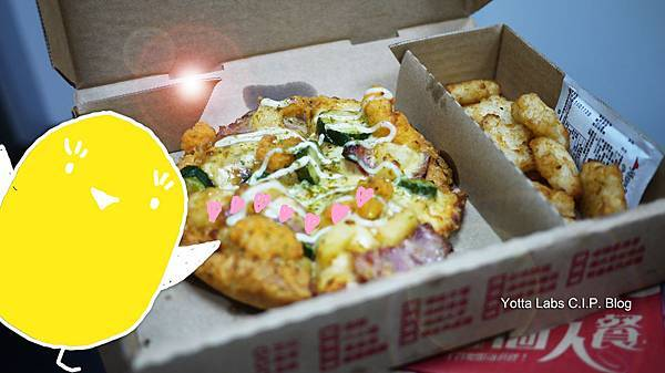 2015 億霈CIP 披薩個人餐