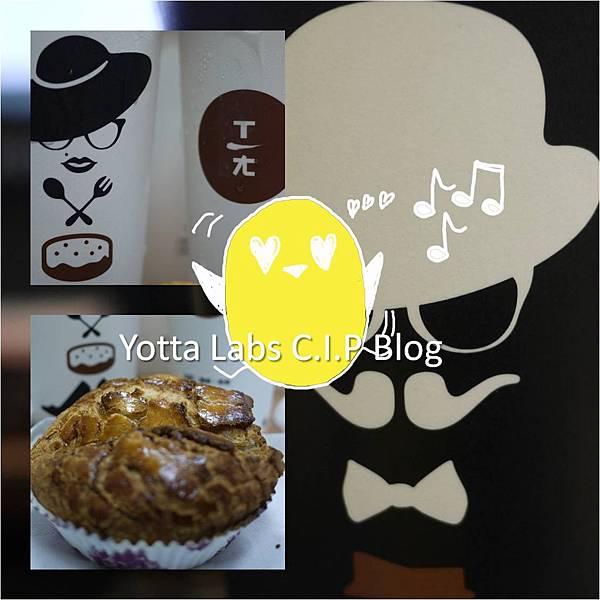[CIP Blog] 億霈科技 2015香噴噴下午茶