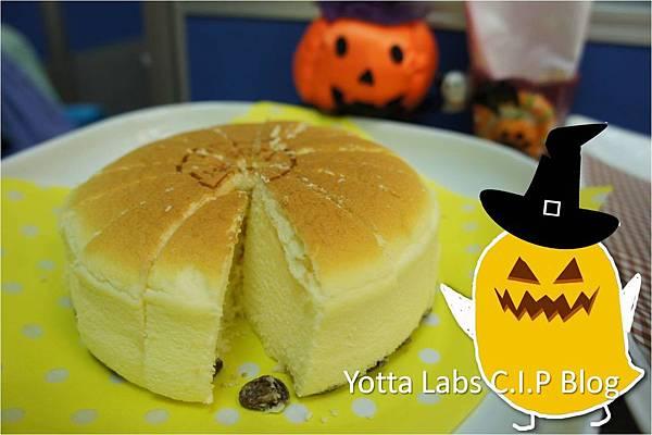 [CIP Blog] 億霈科技 2015 Trick or Treat!Happy Halloween!