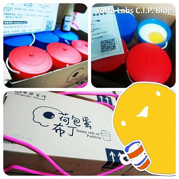 [CIP Blog] 億霈科技 【內部活動】復活節荷包蛋布丁