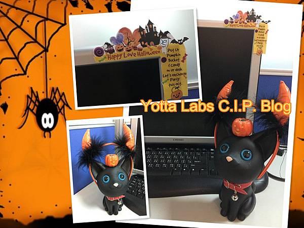 [CIP Blog] 億霈科技 Happy Love Halloween