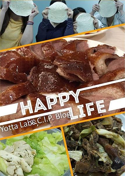 [CIP Blog] 億霈科技《小實習生的一天‧23》億霈人的午餐約會!