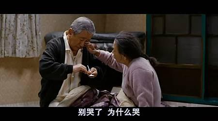 奶奶不懂為什麼爺爺會哭