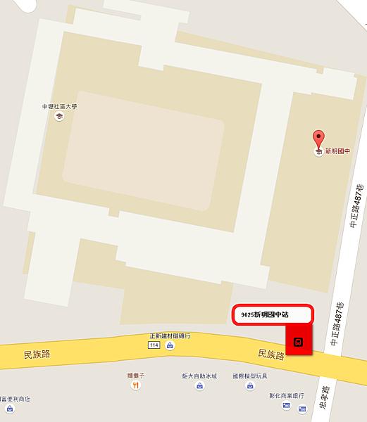 9025新明國中站