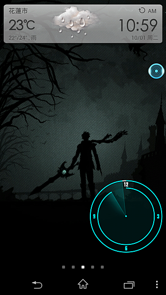 Screenshot_2013-10-01-10-59-37.png
