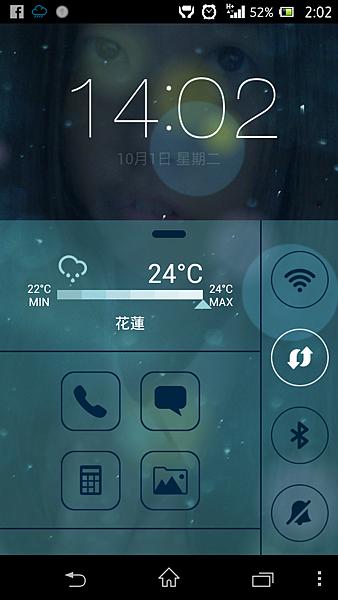 Screenshot_2013-10-01-14-02-35.png