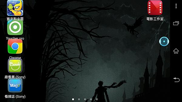 Screenshot_2013-10-01-15-50-21.png