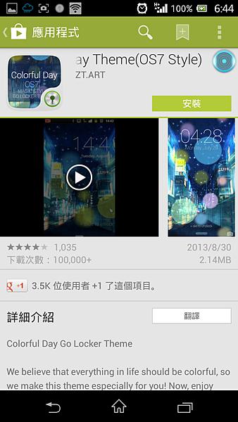 Screenshot_2013-10-01-18-44-35.png