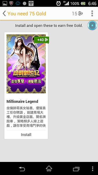Screenshot_2013-10-01-18-46-53.png