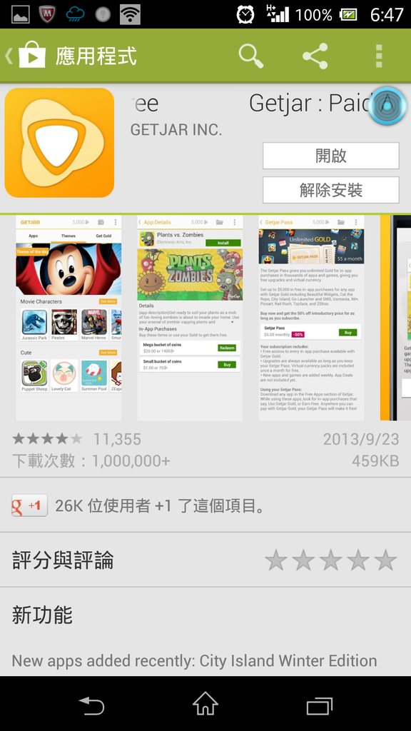 Screenshot_2013-10-01-18-47-34.png