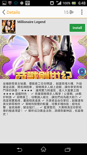 Screenshot_2013-10-01-18-48-38.png
