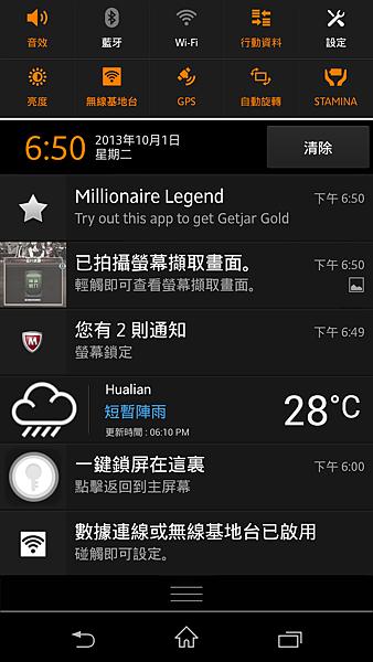 Screenshot_2013-10-01-18-50-57.png