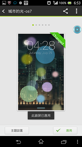 Screenshot_2013-10-01-18-53-28.png