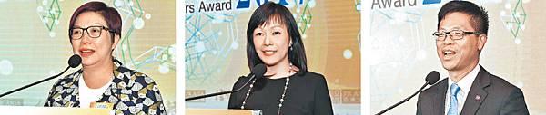 昇華在線有限公司獲得香港中小企卓越營商夥伴殊榮