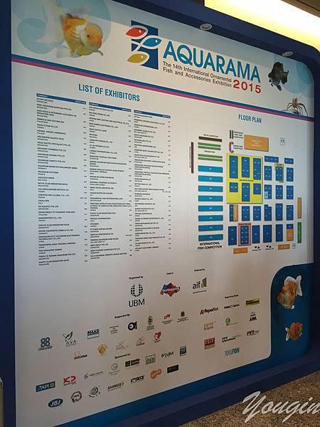 2015 aquarama 2