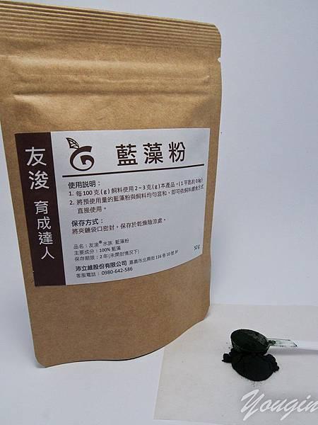 藍藻粉新包裝3