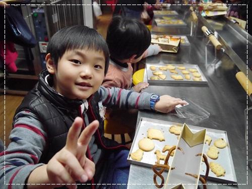 餅乾DIY活動1