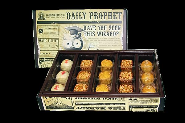 月餅禮盒10