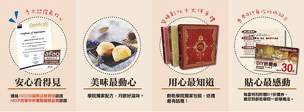 中秋月餅禮盒