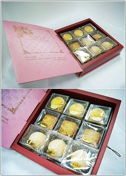 中秋節禮盒10