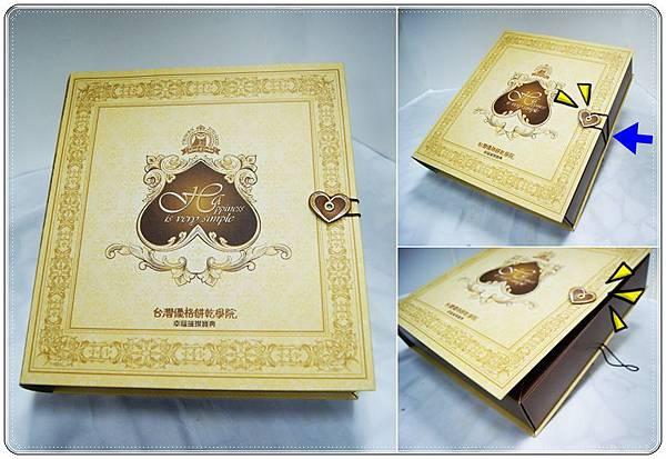 中秋節禮盒4