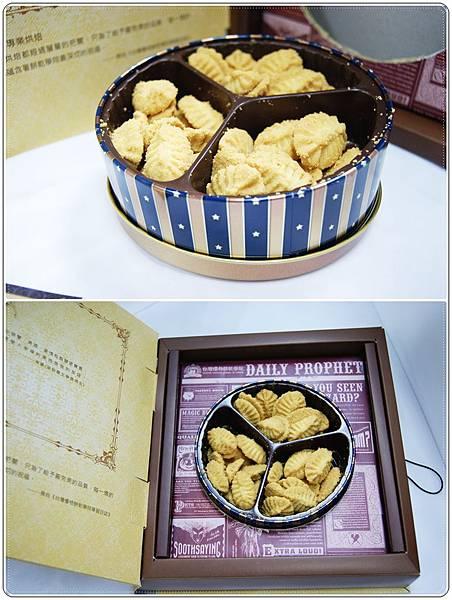 中秋節禮盒8