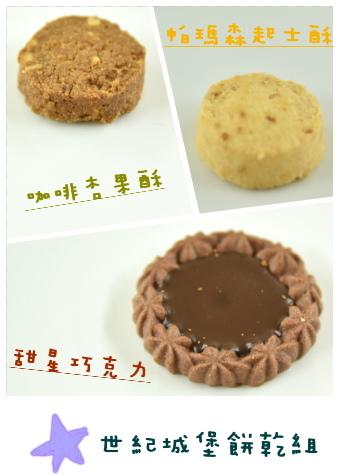 台灣優格團圓禮盒6