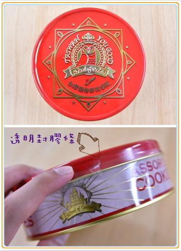 台灣優格團圓禮盒4