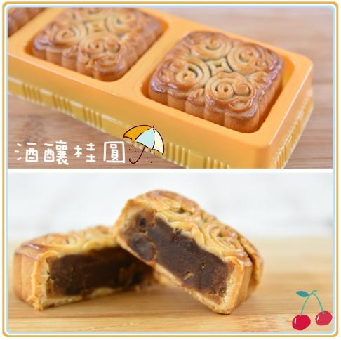 台灣優格團圓禮盒8