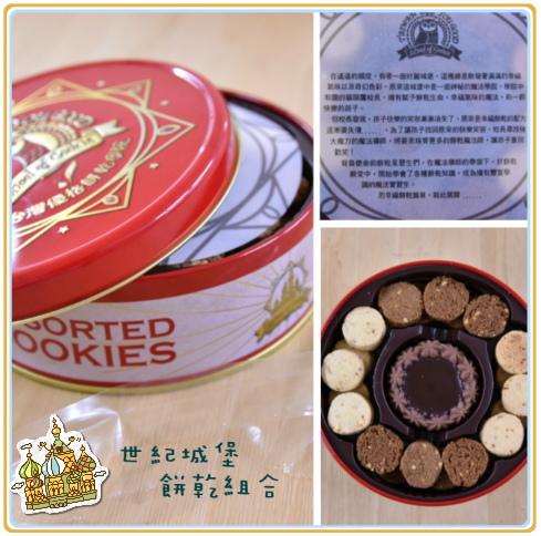 台灣優格團圓禮盒5