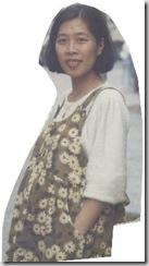 平湘在媽媽肚子裡