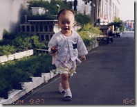 平湘會走路了
