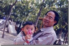 平湘和爸爸