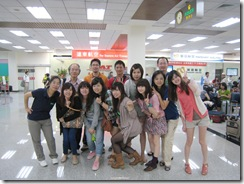行程第一天。出發囉!松山機場內,全體合影。